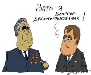 Ellustrator)
