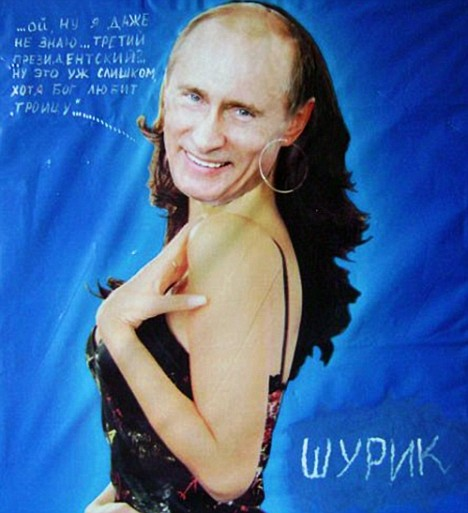 Vladimir Putin, Girly Man